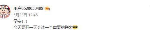 周扬青否认删除评论否认复合,一心拼事业偶尔撸猫,等待最好的他