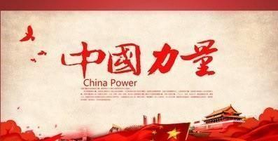 反思:中国20项重大科技设计师名单里,清华北大无一人上榜