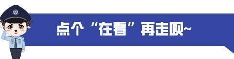 广州市公安局举行晋升二级警监警衔仪式