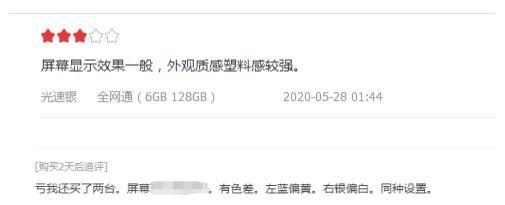 荣耀X10首批评价出炉,优点很多,唯一缺点也暴露