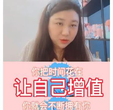 申请哈佛被质疑,杨天真回怼喷子:除了瞬间的爽感,能获得什么?
