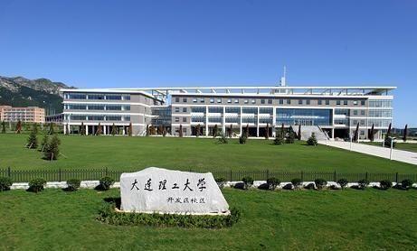 北方全国性大学,大连理工大学和北京化工大学