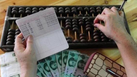 银行存款利率迎来新规,定存利率逆势上扬