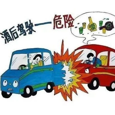 济南市纪委监委通报4起关于党员干部和公职人员酒驾醉驾典型问题