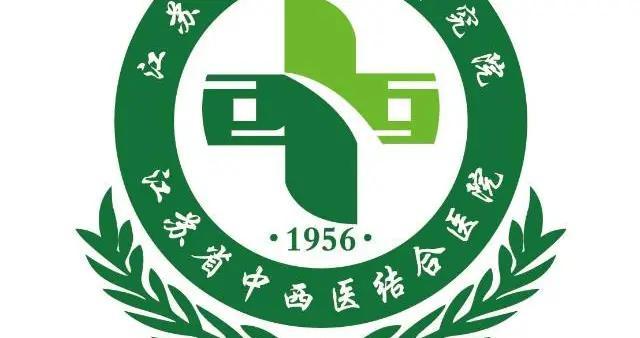 江苏省中西医互联网医院第二批13个科室上线,线上复诊在家领药,慢病诊疗无需再等