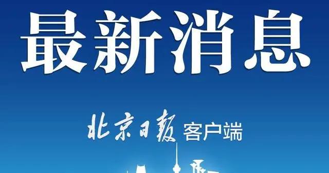 京蒙扶贫协作带动30万人次受益,更多农产品将进京