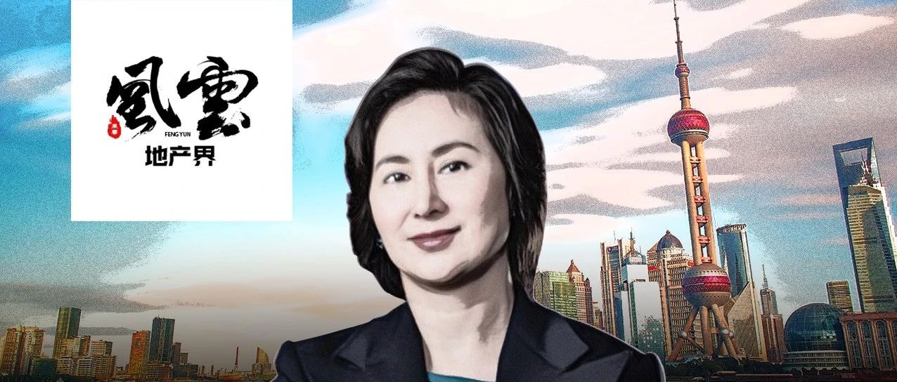 47亿接盘!何超琼上海置地,赌王家族地产版图有多大?