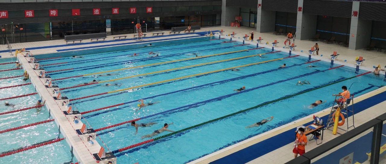 深圳大运中心游泳馆重新开放,10张游泳票免费抢!