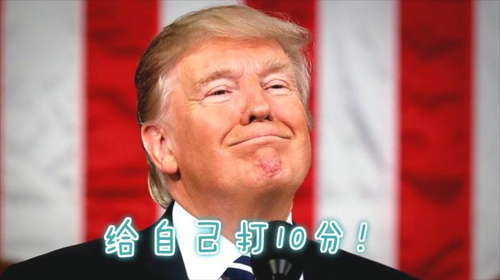 """美新冠死亡数超10万《每日秀》""""祝贺""""特朗普取得""""巨大成功"""""""