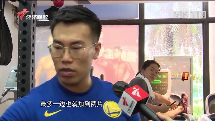 健身也要有度!广州健身达人卧推380斤杠铃,胸大肌被撕脱!