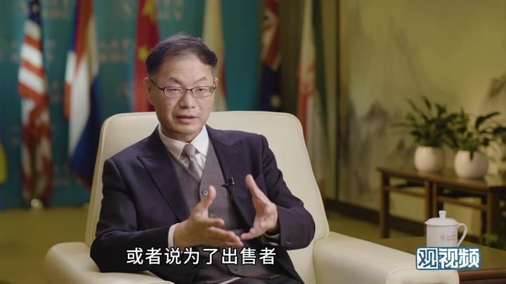 赵锡军:中国股市不成熟,那美国的经验哪些我们可以学?
