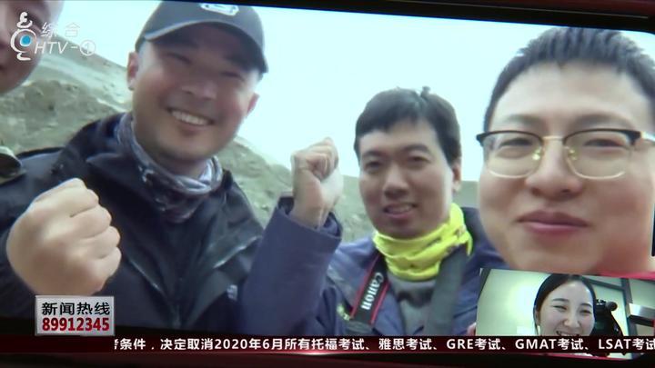国家队登顶珠峰,4位年轻小伙在山下传回现场讯息
