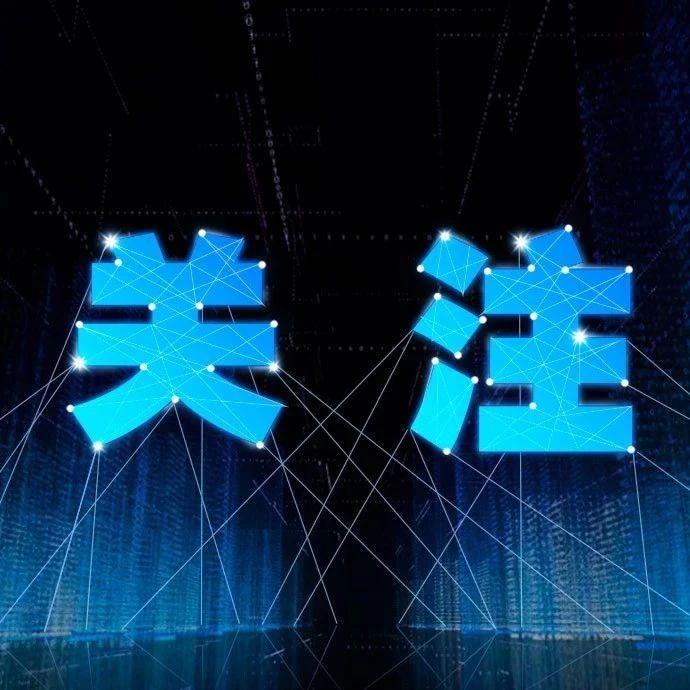 香港特区政府成立专责小组检讨香港电台管理