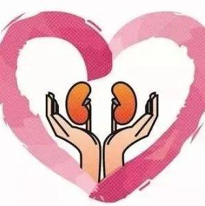 养肾就是养命35条护肾好习惯需要的拿走