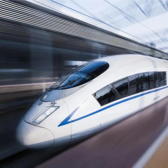一转眼,端午小长假的火车票可以买了→