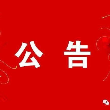 好消息!岳阳市政府采购电子卖场正征集供应商入驻!