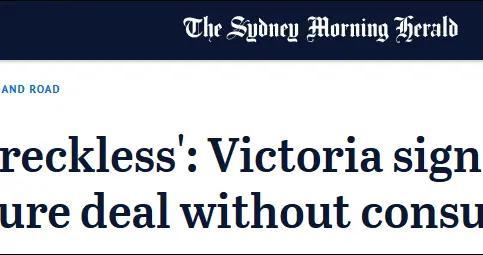因为中国 澳联邦政府又和维州吵起来了
