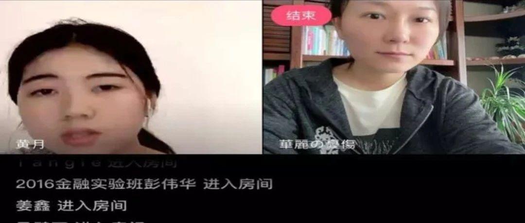 【媒体看文理】武汉文理学院两千余毕业生顺利完成答辩