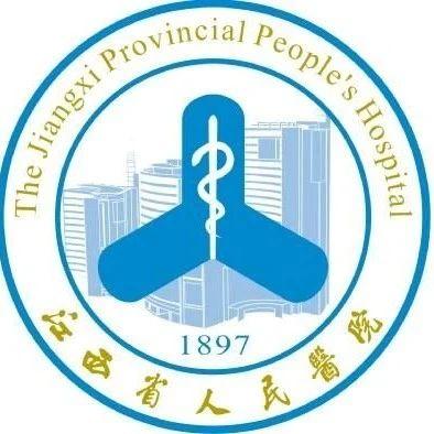 江西省人民医院开展全省首例一站式微创介入手术解决联合瓣膜病变