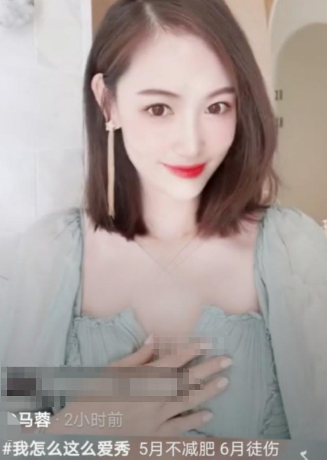 马蓉晒大量自拍照,承认自己太自恋,拼命减肥暴瘦到87斤