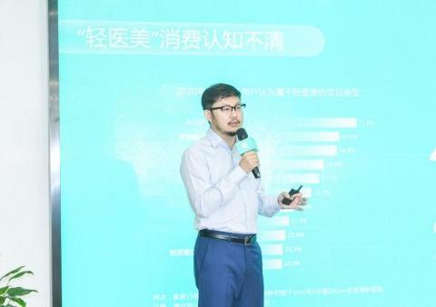 首期投入1000万元,新氧科技启动中国首个黑医美修复救助项目
