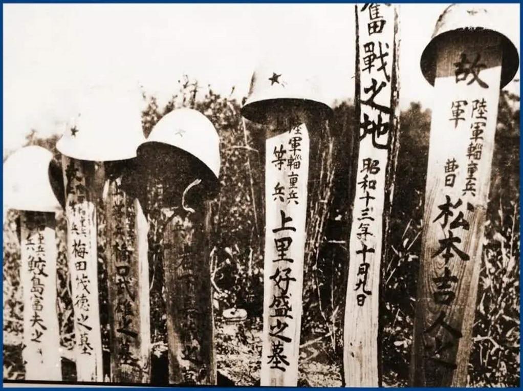 日军这一战,惊得日本天皇求救,空投二百军官却落地就被团灭