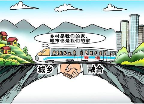 让春运成为流动中国的温暖风景