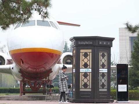 工程师的摇篮:西北工业大学和哈尔滨工业大学,考上不愁就业!