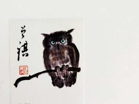 雨兰书画随笔:书画家闲章的那些有趣事儿(上)