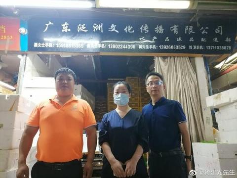 共工网总编辑龚建光邀请蛙来哒总监李广雄探讨牛蛙行业发展