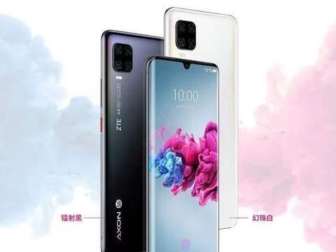 """6月1日发布!中兴天机Axon 11 SE官宣,号称""""5G视频手机"""""""