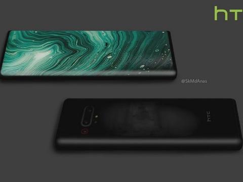 HTC 5G 旗舰手机曝光:最快7月份亮相