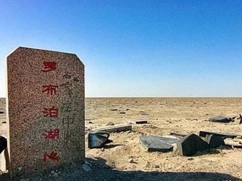 希特勒要找的时空之门不在西藏?专家:在新疆,解放后怪事频发