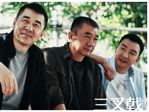 定档!《三叉戟》5月31日开播,陈建斌、董勇、郝平联手办案
