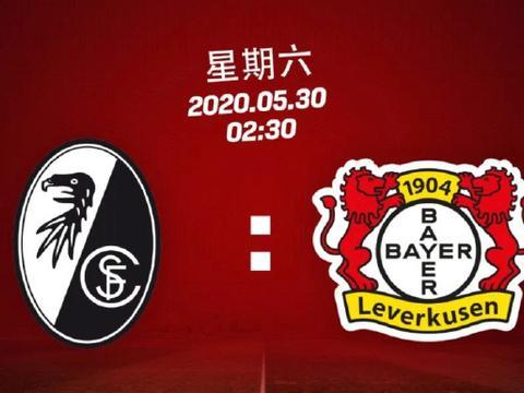 明晨!德甲先赛1场,勒沃库森PK弗赖堡冲击欧冠区,这个平台直播