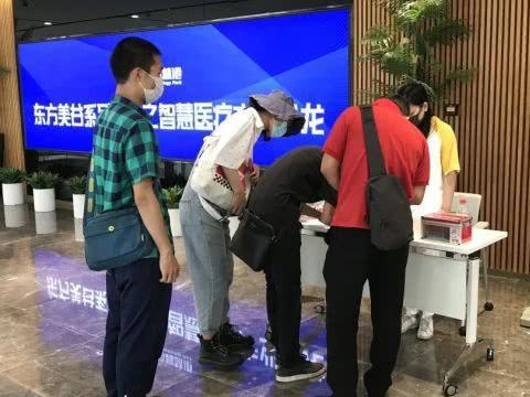 启迪协信智慧港「东方美谷」系列之智慧医疗产业沙龙成功举办!