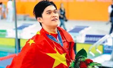 姚明李娜刘翔孙杨,谁最能代表中国体育?