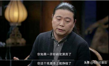 出来混迟早要还的,中国电影已彻底不买流量明星的账了