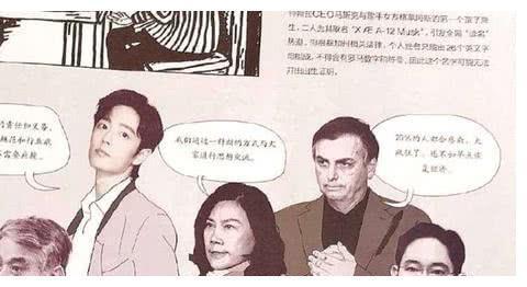肖战登上《中国新闻周刊》,正能量的艺人,一直在被肯定!