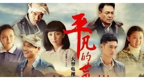《平凡的世界》兰香何以成为孙家唯一的幸运儿,鸡窝飞出的金凤凰