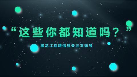 今年黑龙江省考难度会增加吗 省考命题趋势有什么改变