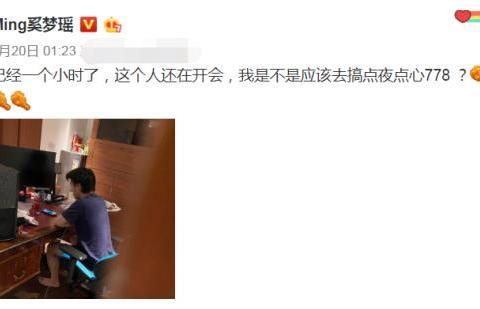 """奚梦瑶和张嘉倪都是""""嫁入豪门"""",看到520收礼物,差距很大!"""