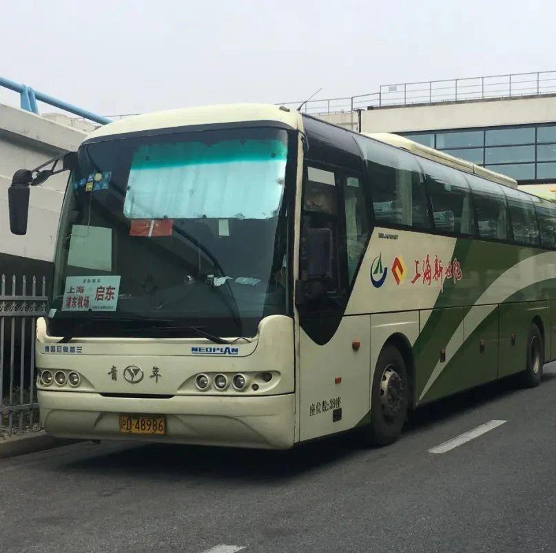浦东机场长途客运线路陆续恢复,出行更方便→