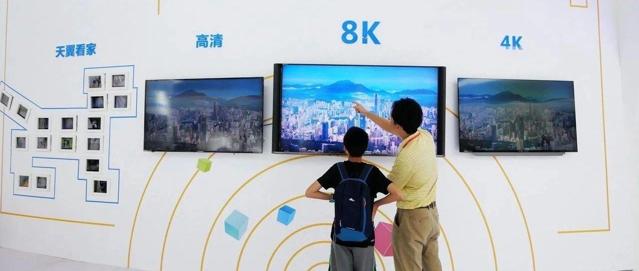 超高清视频产业规模将超4万亿      新业态新模式蕴藏巨大投资机会