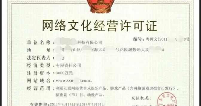 """柔性新规!文旅市场十五种""""轻微违法""""经营行为可免处罚"""