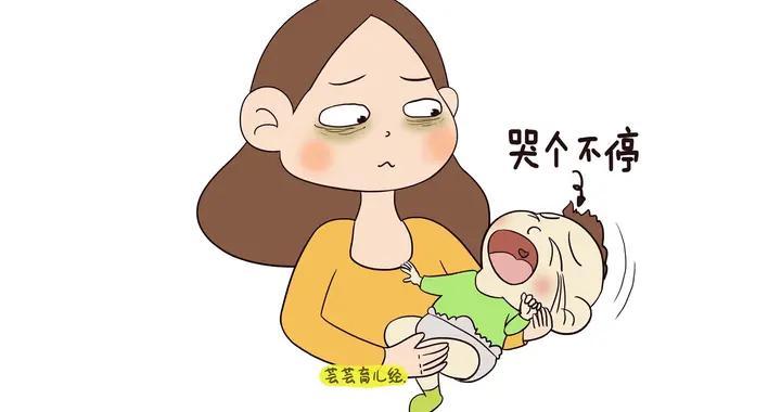 带一岁内的宝宝有多累?能熬过来的宝妈都是超人