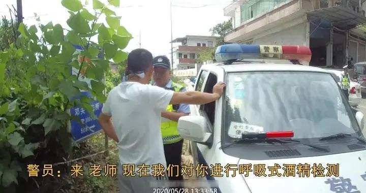 """自贡一驾校教练酒驾被查 拘留罚款吊销驾照""""三重""""处罚一样不少"""