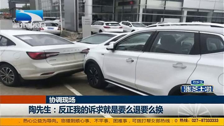 郁闷!新车还没提,在4S店内被撞,退换车能成功吗?