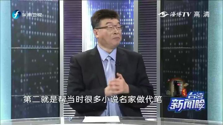 """邱毅从小被视为""""神童"""",自称是被政治耽误的艺文作家!"""