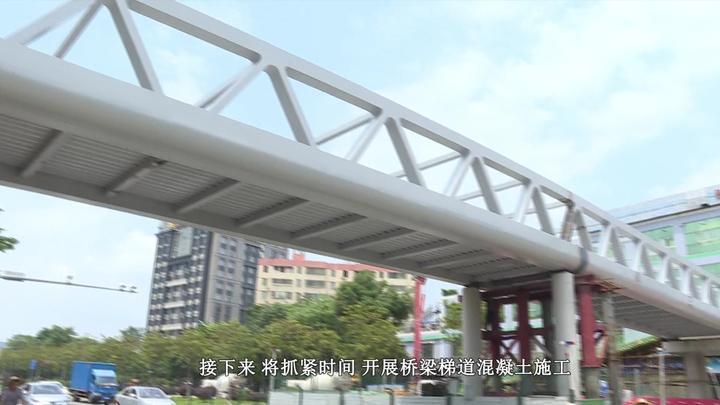 番禺西环路又一座人行天桥完成桥梁吊装